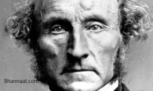 John Muir Biography in Hindi
