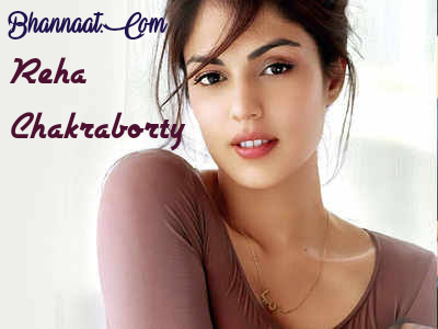 Rhea-Chakraborty-biography-in-hindi-bhannaat