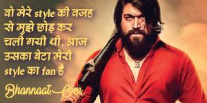 Royal-atitude-quotes-in-hindi-