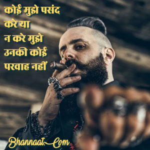 Royal-attitude-quotes-in-marathi-hindi-hinglish-english.