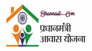 pm-awas-yojana-in-hindi-full-details-with-all-documents-in-hindi-bhannaat