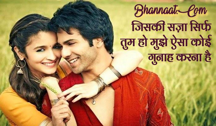 long distance quotes in hindi marathi english
