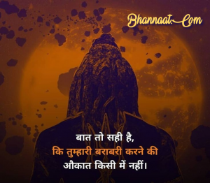 mahakaal-quotes-in-hindi-maratrhi-2019-bhannaat
