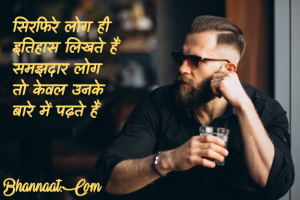 never-give-up-in-hindi-marathi