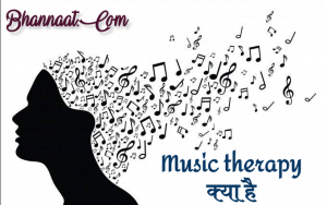 Music-Therapy-in-Hindi-म्यूजिक-थैरेपी-इन-हिन्दी-bhannaat-sangeet``