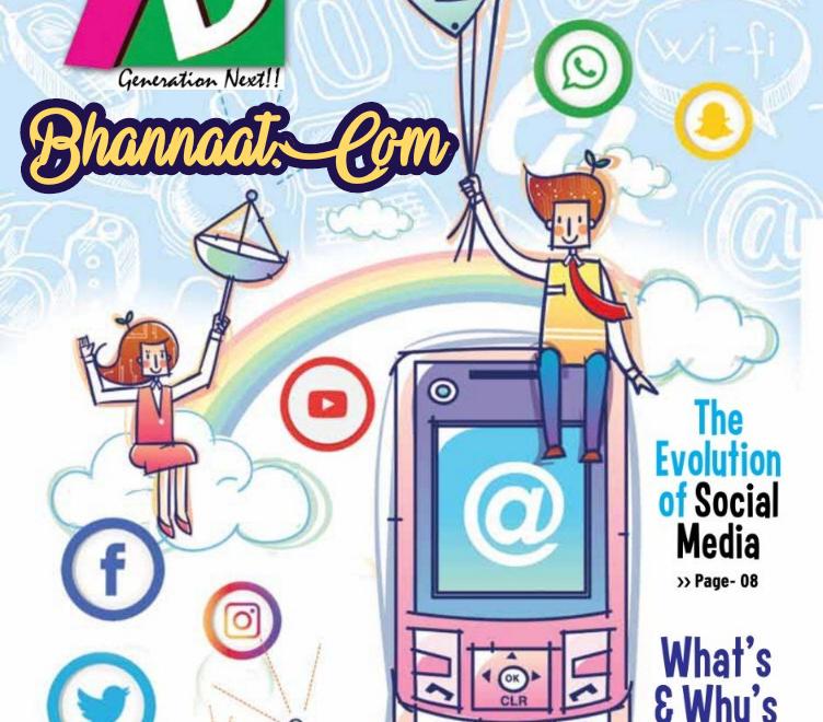 young bhaskar pdf free download, young bhaskar in english pdf download, young bhaskar champs 2021, young bhaskar instagram, young bhaskar price, young bhaskar english, young bhaskar subscription form, young bhaskar phone number