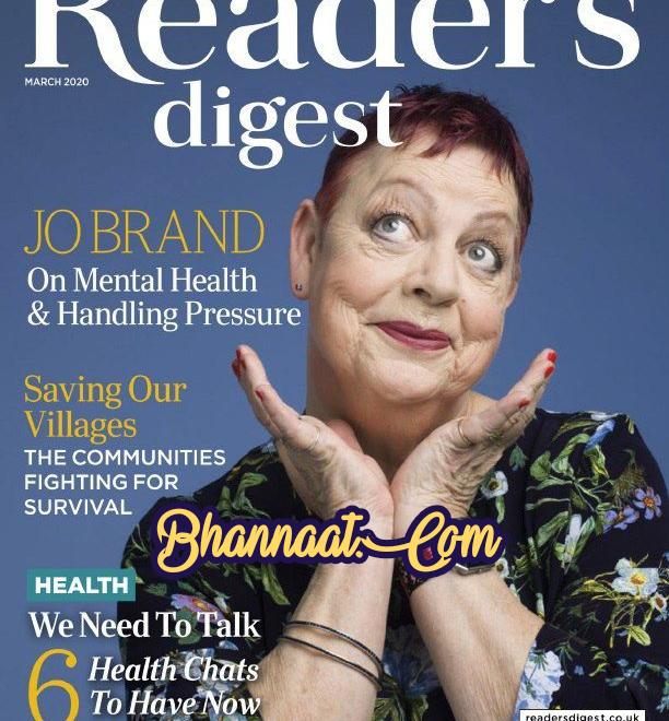 reader's digest march 2020 pdf, reader's digest march 2020 pdf free download, reader's digest march 2020 pdf download, reader's digest india march 2020 pdf, reader's digest uk march 2020 pdf
