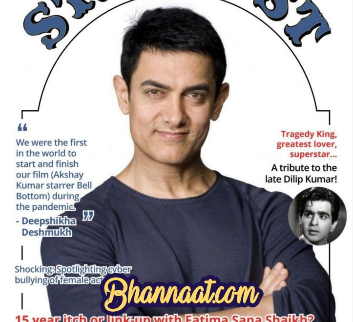 https://bhannaat.com/wp-content/uploads/2021/07/Stardust-magazine-pdf-JULY-2021-स्टारडस्ट-मैगज़ीन-2021.pdf