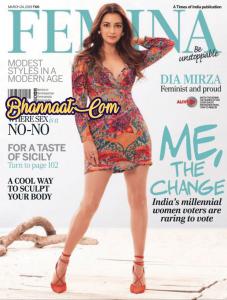femina magazine january 2021, femina magazine august 2020, femina magazine 2021, femina magazine subscription, femina magazine july 2020, femina magazine may 2020, femina magazine november 2020, femina magazine october 2020
