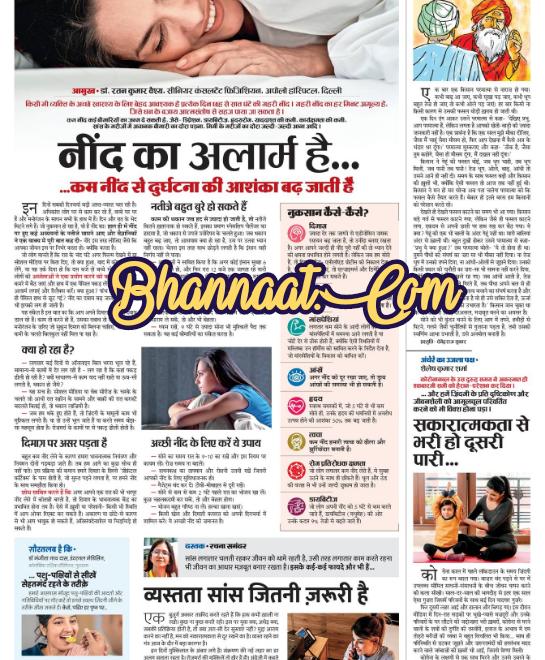 https://bhannaat.com/wp-content/uploads/2021/07/Epaper-madhurima-july-pdf-मधुरिमा-जुलाई-पीडीएफ.pdf