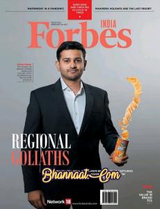 forbes magazine india pdf 2021