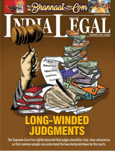 india legal magazine pdf, India Legal Magazine Pdf july 2021, इंडियन लीगल पत्रिका pdf, best monthly law magazine in india, law magazines pdf, law magazine for students, legal magazine in hindi, best law magazine for judicial services, law magazine meaning, india legal, law magazine names