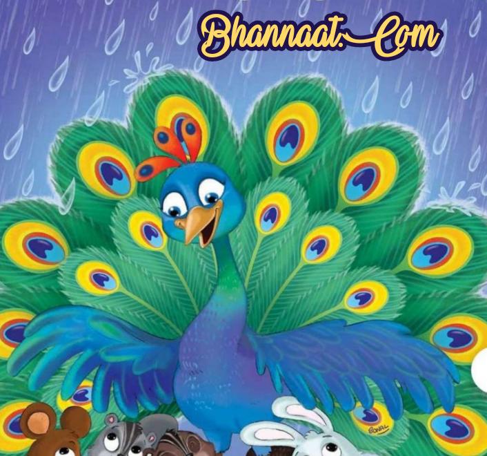Champak July 2019 pdf चंपक जुलाई 2019 pdf free