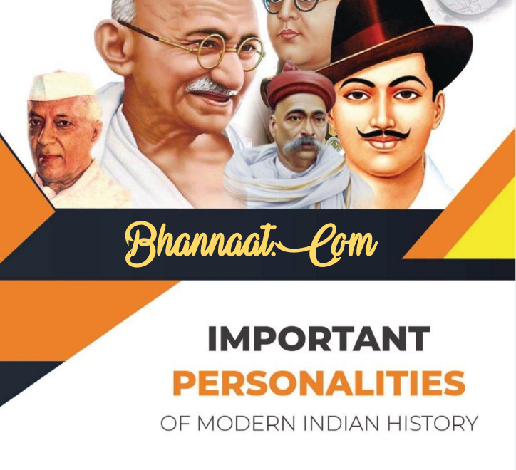 La excellence IAS important personality PDf from mordern history of India, la excellence ready reckoner science and technology pdf, la excellence ready reckoner geography pdf, la excellence ready reckoner pdf, la excellence art and culture pdf, drishti ias personality test, upsc personality test 2020, spectrum personalities book pdf in hindi, upsc personality test syllabus pdf, important personality pdf la excellence in hindi
