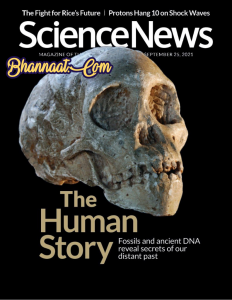 Science news September 2021 pdf free download, popular science magazine pdf 2020, science news magazine for students, science magazine pdf in hindi, science news today, science articles 2021, space science news, science news print magazine, science news magazine review, science news 2021 PDF