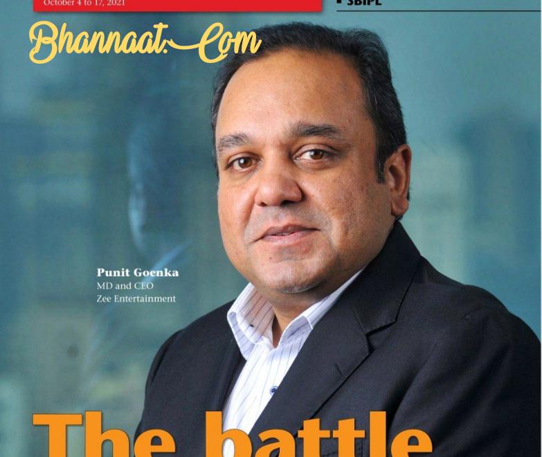 Business India 04 October 2021 PDF, बिजनेस इंडिया अक्टूबर 2021 PDF, Business india magazine pdf, business India magazine pdf free download