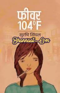 Fever 104° f novel pdf in hindi by Surabhi Singhal, फीवर 104° f उपन्यास PDF by सुरभि सिंघल फ्री डाऊनलोड, fever 104 degree novel  pdf download, surabhi singhal books pdf download, fever 104 pdf download