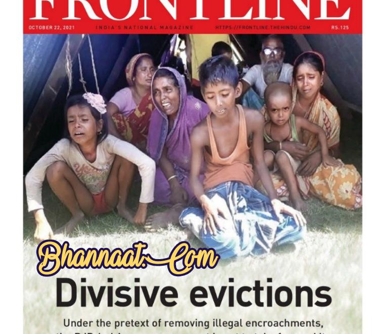 Frontline magazine 22 October 2021 pdf free download