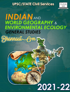 indian and world geography book in hindi, world geography book pdf in hindi, world geography in hindi, indian geography notes for upsc pdf free download, world geography pdf for competitive exams, world geography notes pdf in english, indian geography notes in hindi, world geography notes in hindi for ras, indian and world geography - physical social economic geography of india and the world in hindi pdf, physical social economic geography of india and the world pdf in hindi, indian and world geography pdf in hindi, indian and world geography notes in hindi pdf, indian heritage and culture history and geography of the world and society pdf in hindi, भारत एवं विश्व का भूगोल pdf, विश्व भूगोल बुक, भारत एवं विश्व का भूगोल - माजिद हुसैन price, World Geography in Hindi PDF Download, Geography PDF in Hindi, Indian Geography Notes for UPSC PDF free Download, Indian Geography Handwritten Notes in Hindi PDF, Dhyeya IAS Geography Notes in Hindi PDF, Indian Geography PDF, geography handwritten notes for upsc pdf, indian geography handwritten notes for upsc pdf, world geography handwritten notes for upsc pdf, physical geography handwritten notes for upsc pdf, vision ias geography handwritten notes, geography handwritten notes for upsc prelims, geography handwritten notes in english pdf, physical geography handwritten notes, polity handwritten notes for upsc pdf, indian geography handwritten notes in hindi pdf, ncert handwritten notes for upsc pdf, ncert geography handwritten notes