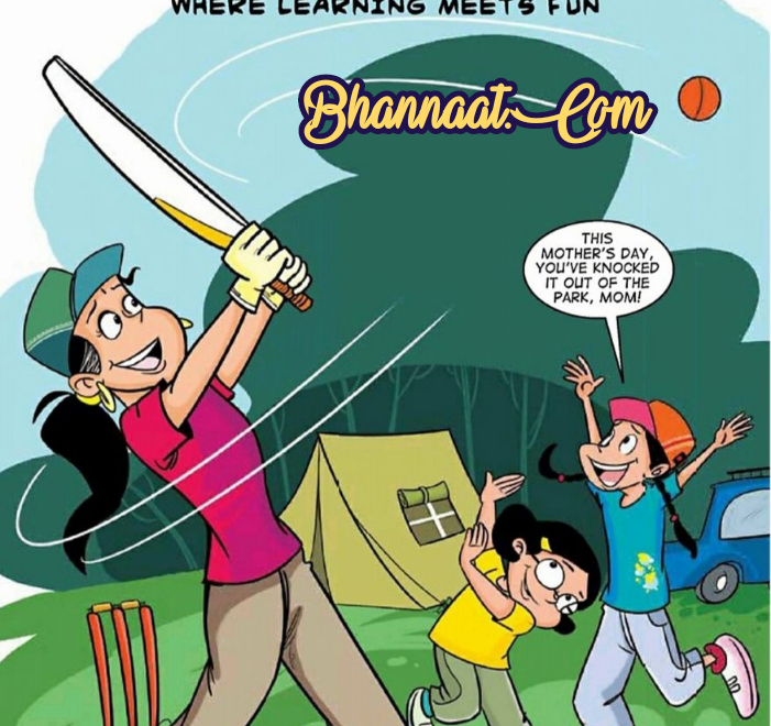 Tinkle Digest 776 pdf free download tinkle double Digest comic 776 pdf download