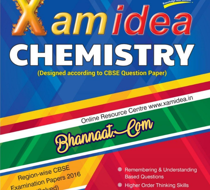 Xam idea class 12th chemistry book pdf free download solved questions papers, Xam idea class 12th English Book pdf free download, English Book Pdf xam idea, Xam idea class 12th biology book PDF, xamidea class 10th Biology notes free download, xam idea pdf class 10, xam idea pdf class 12, xam idea pdf class 9, xam idea pdf class 12 chemistry, xam idea pdf class 12 biology, xam idea pdf class 12 physics, xam idea pdf class 9 free, xam idea pdf free download, xam idea pdf class 9 cbse, class 10 science xam idea pdf, class 12 chemistry xam idea pdf, class 12 physics xam idea pdf, class 9 science xam idea pdf, class 12 biology xam idea pdf, how to download xam idea pdf class 10, class 12 english xam idea pdf, class 12 maths xam idea pdf, class 10 maths xam idea pdf, class 9 maths xam idea pdf